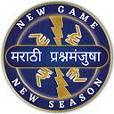 Kbc Quiz game in marathi मराठी प्रश्नमंजुषा