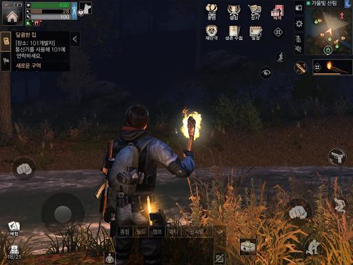 LifeAfter 1.0.146 screenshots 13