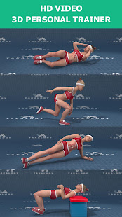 Female Workout - Get Fit in 8 Weeks