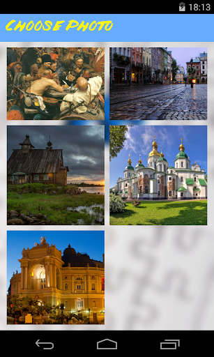 Ukraine Jigsaw Puzzle For PC Windows (7, 8, 10, 10X) & Mac Computer Image Number- 7