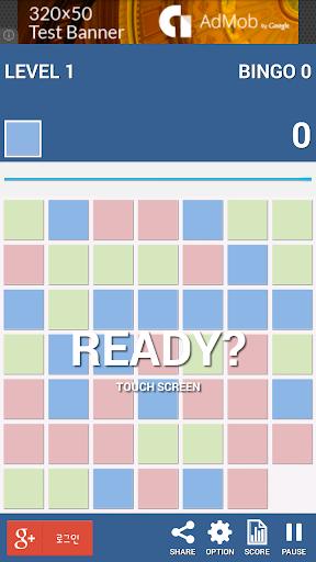 Bingo Puzzle apkpoly screenshots 3