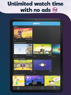 Image For UsraTV Watch Entertaining Educational Cartoons Versi 7.202.1 6