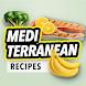 地中海ダイエットレシピ