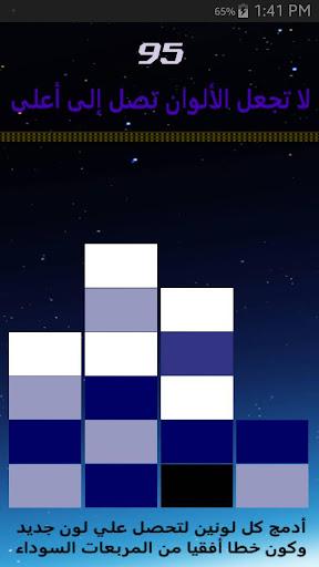 اتحاد الألوان - ملاحظة و تركيز For PC Windows (7, 8, 10, 10X) & Mac Computer Image Number- 8