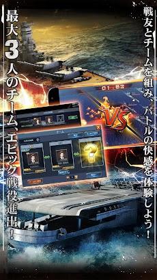 【戦艦】Warship Saga ウォーシップサーガのおすすめ画像3