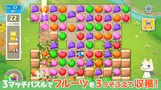 トロとパズル ~どこでもいっしょ~ フルーツと温泉街が舞台のマッチ3パズルゲーム(トロパズル)のおすすめ画像2