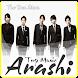 Arashi Top Music