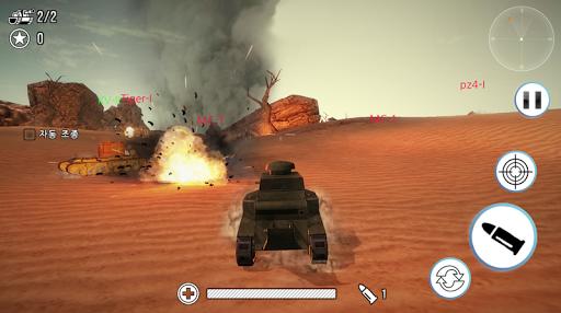 World War Tank : Tank of Fury  screenshots 3