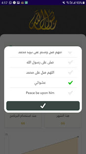 Al-Shafie
