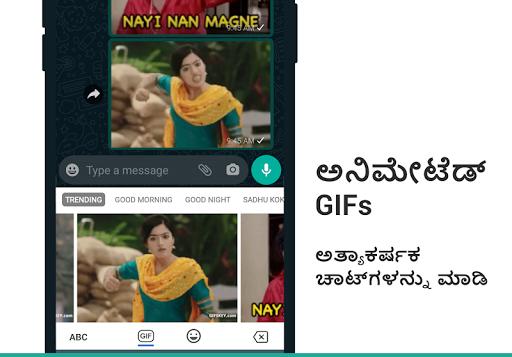 Kannada Keyboard  screenshots 4