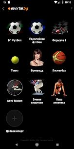 Sportal (Sportal.bg) For Pc – (Windows 7, 8, 10 & Mac) – Free Download In 2020 3