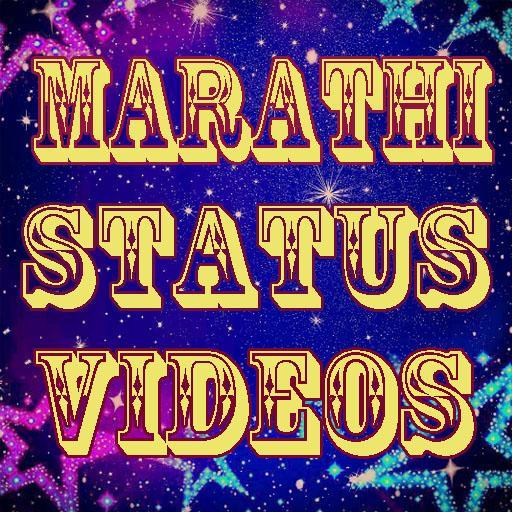 Marathi Latest Status Videos 2020 screenshots 2