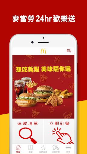 u9ea5u7576u52deu6b61u6a02u9001 android2mod screenshots 1
