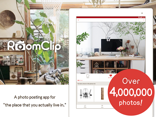 RoomClip Interior PhotoSharing 5.9.1 screenshots 11