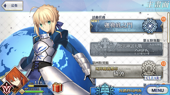 Fate/Grand Order (Taiwan) Mod Apk 2.17.0 (MENU MOD) 6
