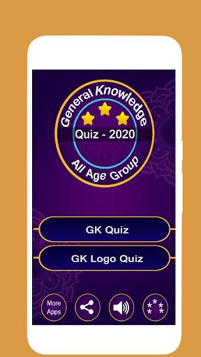 GK Quiz 2020 - General Knowledge Quiz apklade screenshots 1