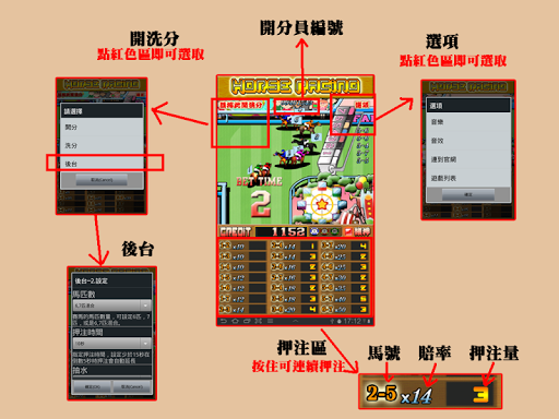 u96fbu52d5u9593u8cfdu99acu904au6232u6a5f-Horse Racing Slot 1.25 1