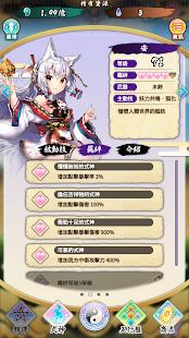 Sakura Mikamijo