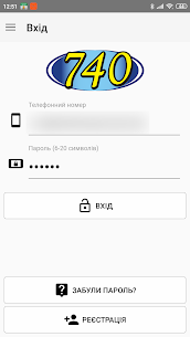 Taxi Yavir (IvanoFrankivsk)  For Pc 2021 – (Windows 7, 8, 10 And Mac) Free Download 2