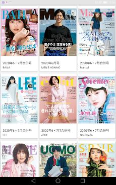 Sマガ - 集英社公式ファッションマガジンアプリのおすすめ画像5