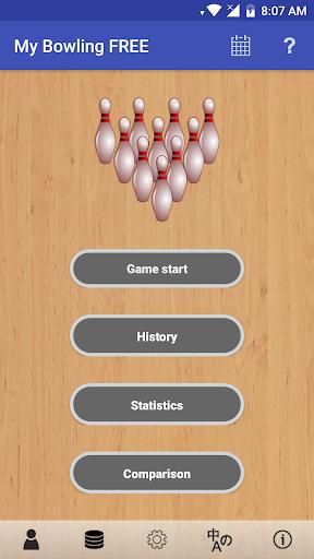 My Bowling Scoreboard android2mod screenshots 1