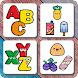 English Alphabet - No Ads - Androidアプリ