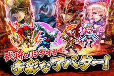 【サムキン】戦乱のサムライキングダム:本格合戦・戦国ゲーム!のおすすめ画像3