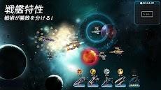 クラスタ:Clash of Starsのおすすめ画像2