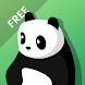 PandaVPN Free-最高かつ最速の無料VPN