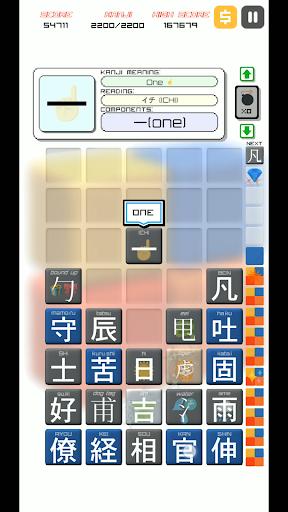 Kanji Drop 2.703 apktcs 1