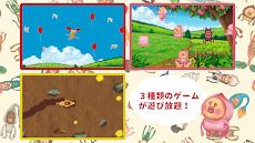 こびとあそび - こびとづかんミニゲーム集のおすすめ画像3