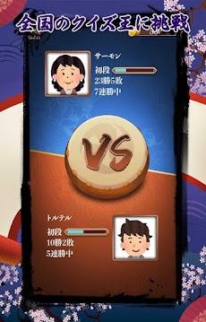 クイズ少女——舞台は江戸時代 オンラインバトル対戦!GOのおすすめ画像2