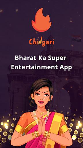 Chingari - Original Indian Short Video App  Screenshots 1