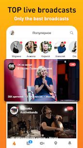 OK Live – video livestreams 3