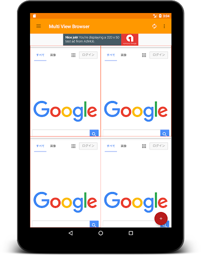 Multi View Browser apktram screenshots 6