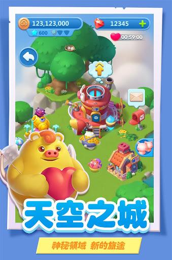 豬來了-全球最in社交遊戲 3.14.0 screenshots 2