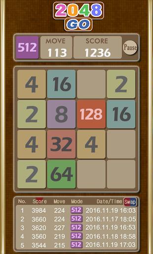 2048 go screenshot 3