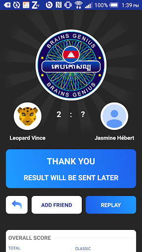 Millionaire Cambodia Khmer - Free Quiz Puzzle Word 1.0.0.20210409 screenshots 7