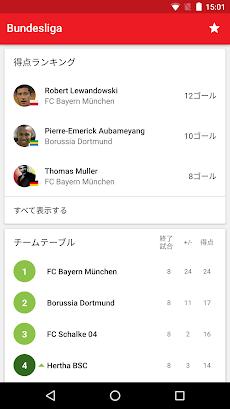 Forza Football - ライブ・サッカーのハイライト、サッカーニュースのおすすめ画像5