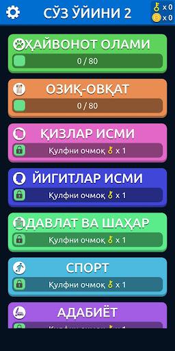 SOu2018Z Ou2018YINI 2  Screenshots 1