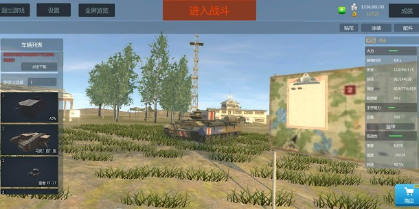 Panzer War Mod Apk 2020.11.06.1 (Free Shopping) 1