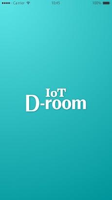 IoT D-roomのおすすめ画像1