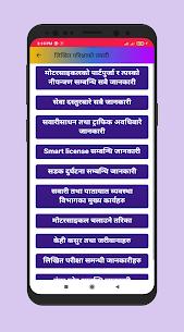 Nepali driving license – exam tayari 5