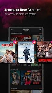 Bongo – Watch Movies, Bongo Entertainment apk file 2021 7