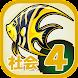 ビノバ 社会-小学生,4年生- 都道府県や県庁所在地のドリル - Androidアプリ