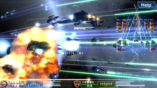 Celestial Fleet v2 [Starfleet Warfare] apkmr screenshots 1