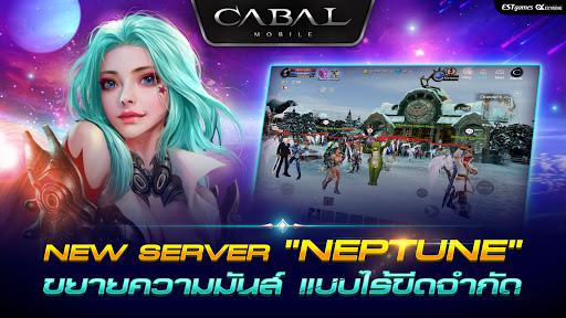 CABAL M apkpoly screenshots 9