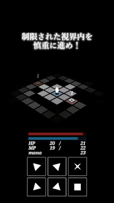 影の世界の小迷宮(ラビリンス)のおすすめ画像3