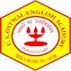 U.S. Ostwal English Academy, Mira Road (GCC Club) para PC Windows