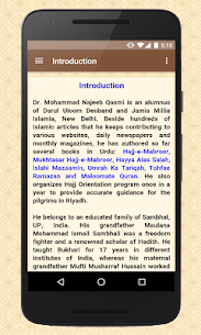 Hajj e Mabroor  On Pc | How To Download (Windows 7, 8, 10 And Mac) 2
